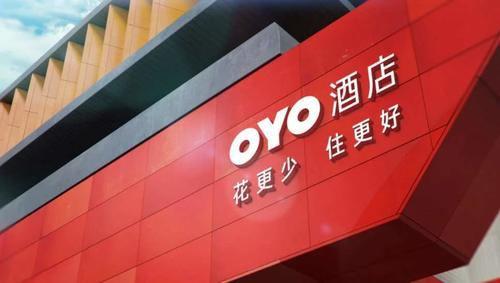 OYO获软银投资 拓展拉美业务