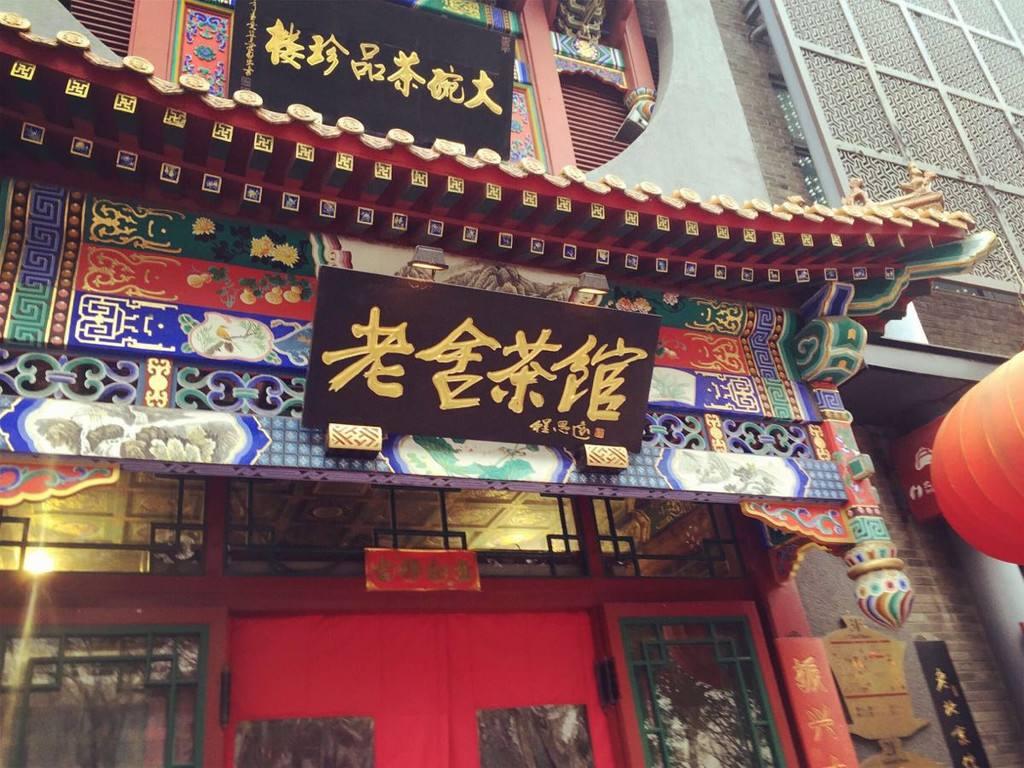"""黄金周到来 京城文旅业掘金假期""""夜经济"""""""