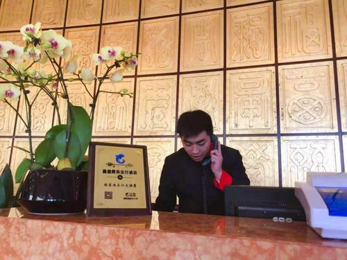 酒店总机服务