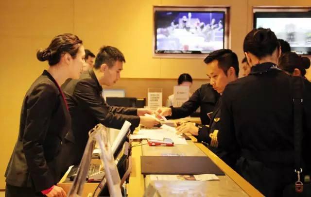 办理团队住宿登记的程序与标准
