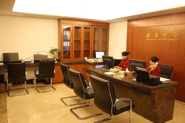 商务中心服务程序与标准