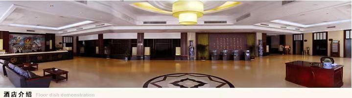 盐城华琚宾馆成功上线明软酒店管理系统