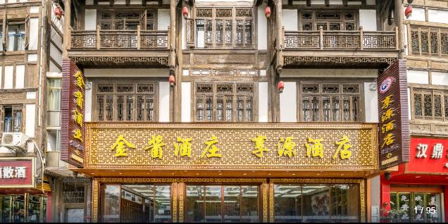 仁怀享源酒店成功上线明软酒店管理系统