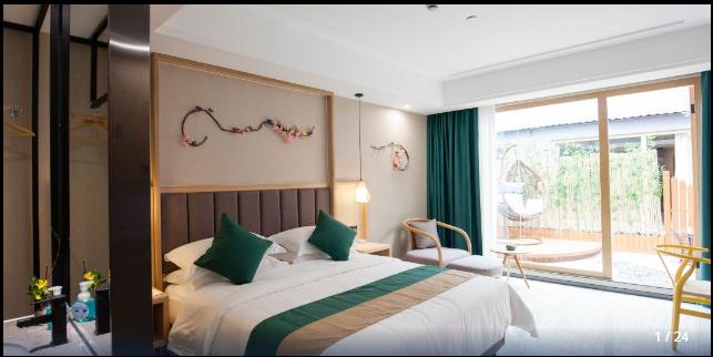 绍兴城市花园酒店成功上线明软酒店管理系统