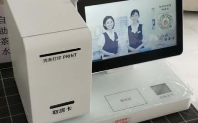 杭州富阳卡特兰酒店闲庭酒店接入容易住智能自助入住系统