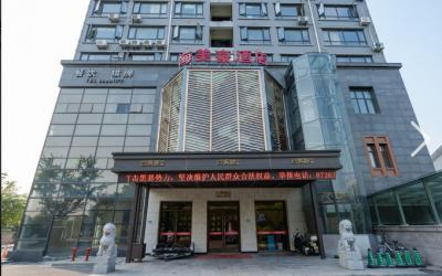 杭州白马湖酒店接入容易住智能酒店开房系统