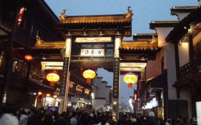 秋到紫金山——钟山风景区2020年秋季旅游推介在南京紫金山举行