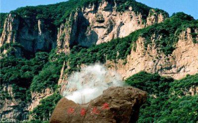 第五届河北省旅游产业发展大会在张家口召开