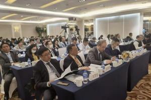第四届云南省旅游饭店业发展大会